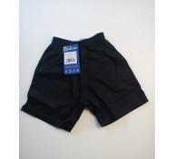 Black P.E Shorts (Boys)